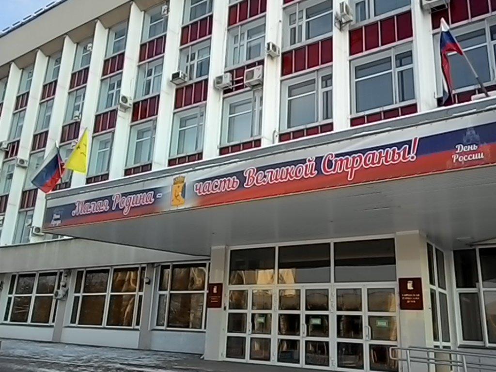 Сотрудники ФСБ пришли в администрацию Кирова с обысками