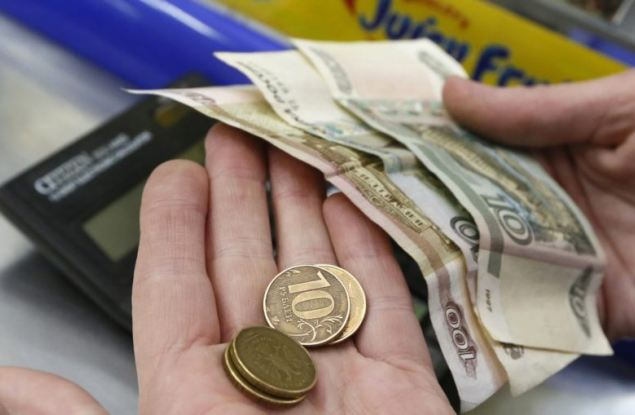Из-за коронавируса зарплаты в Кирове упали на 10,4%