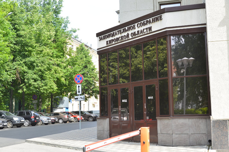 В Кировской области принят закон о снижении ставки УСН