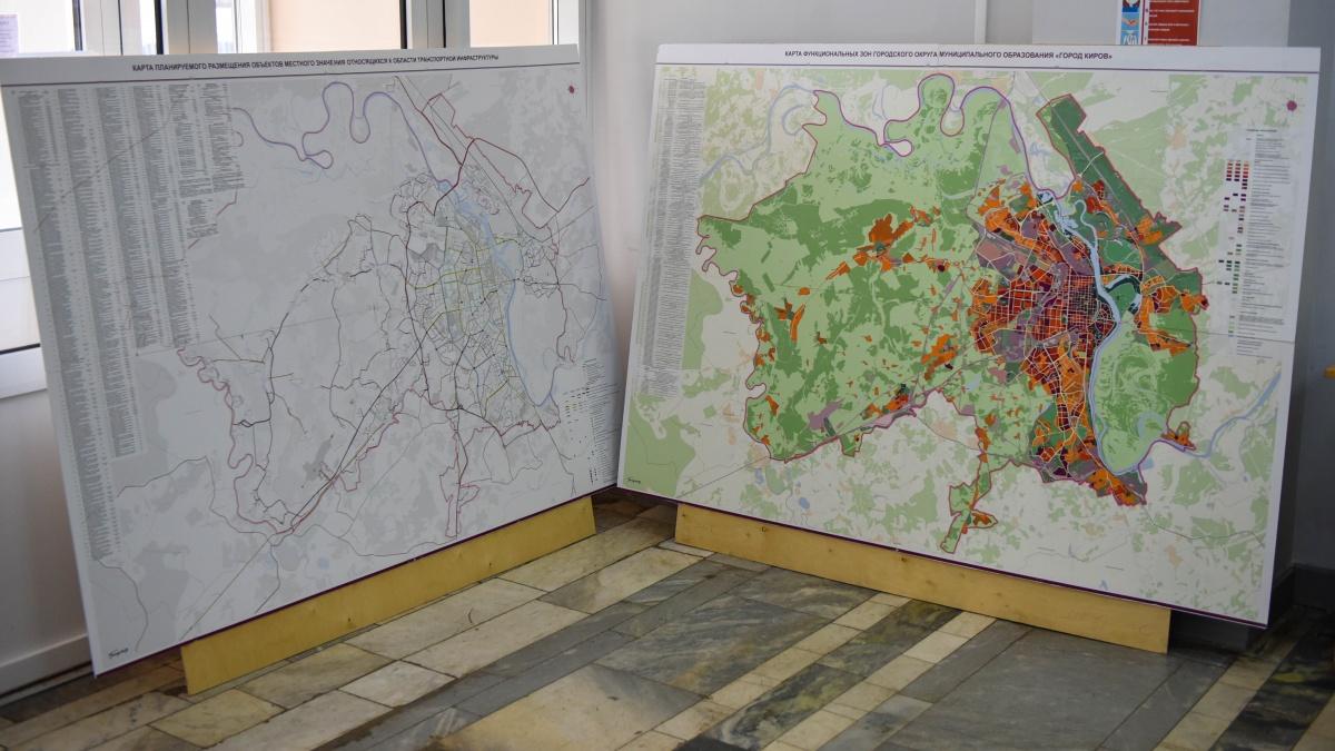 В Кирове идут публичные слушания по Генплану развития города до 2040 года