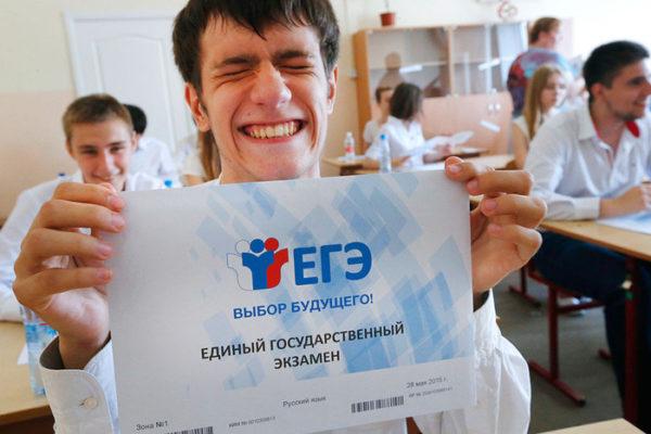 В Кирове 15 выпускников сдали ЕГЭ по русскому языку на сто баллов