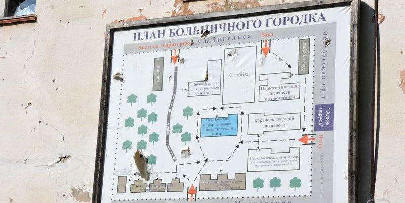 На месте больничного городка в Кирове появится таинственное учреждение образования