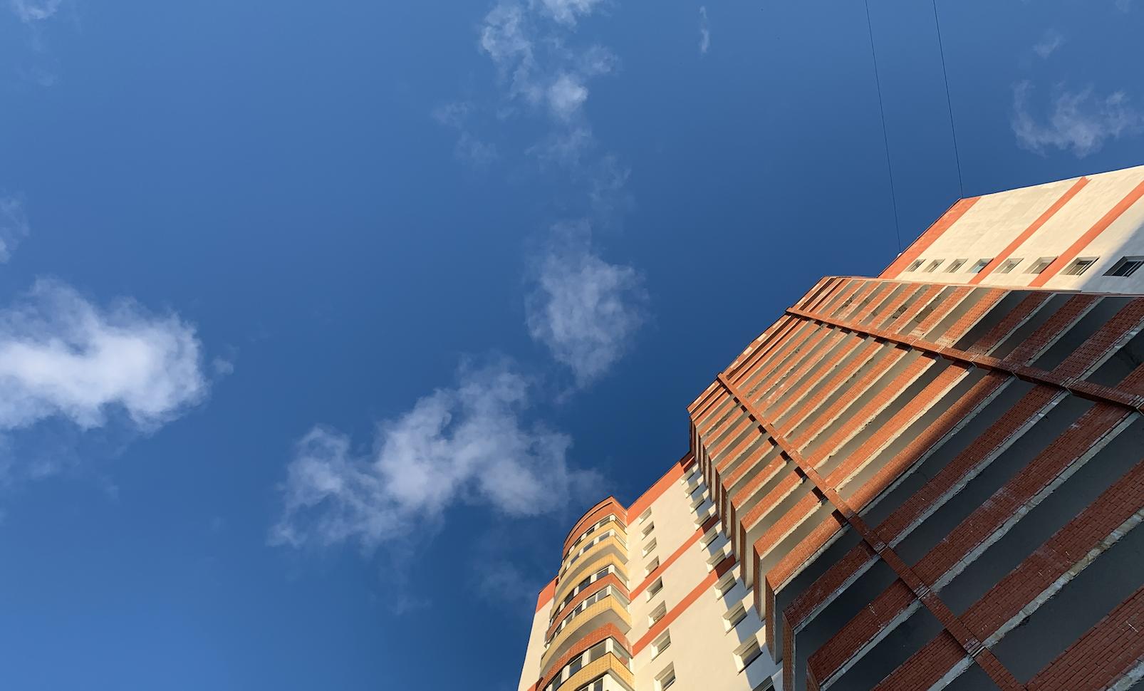 Обзор рынка вторичной недвижимости Кирова за первое полугодие 2020 года