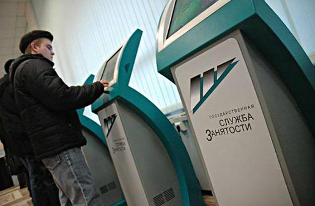 С начала года безработица в Кирове выросла почти в 6 раз