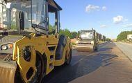 В Кировской городской агломерации по БКАД отремонтировали 48 объектов