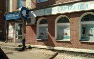 Евроортопед - качественные товары для всей семьи!
