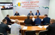 200 дополнительных мест в детских садах Кирова создадут частные организации