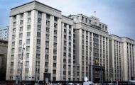 Принят 321 закон: фракции Госдумы подвели итоги весенней сессии