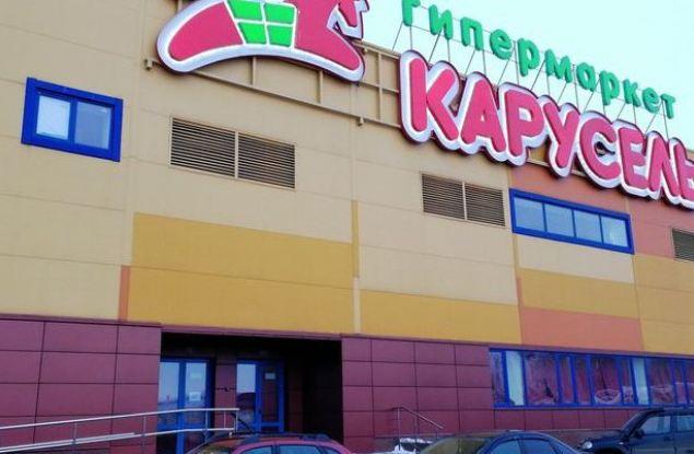 """Гипермаркет """"Карусель"""" в Джем Молле закроется к началу осени"""