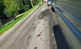 В районе Лепсе расплескали зловонные отходы