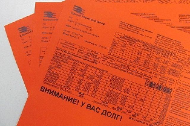 Кировчане начали получать «тревожные извещения» от «ЭнергосбыТ Плюс»