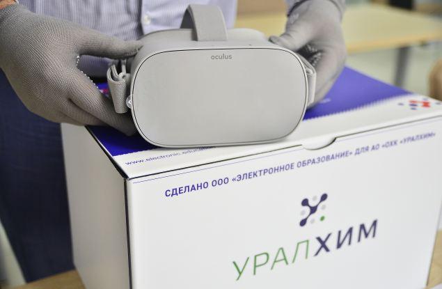Сотрудники «УРАЛХИМа» начинают обучение в виртуальной реальности