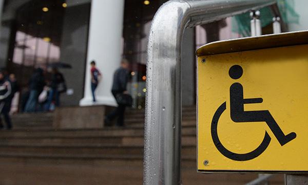 Доступная страна: что делается в России для социальной интеграции инвалидов