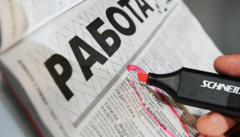 Более 4000 жителей Кировской области потеряли работу в июле