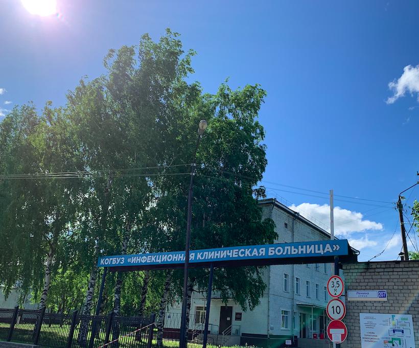 Кировская область приближается к показателю в 5 тысяч вылеченных от COVID-19