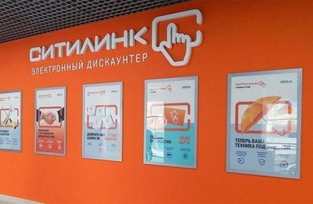 «Ситилинк» подключился к сервису «B2B-платежи» Яндекс.Кассы и Сбербанка