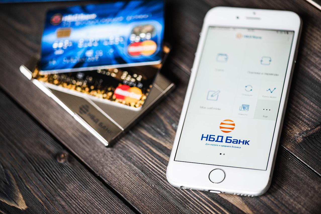 В НБД-Банке появилась поддержка сервиса Apple Pay