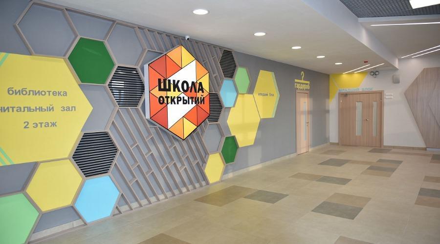 Кировские школы по субботам будут пустовать