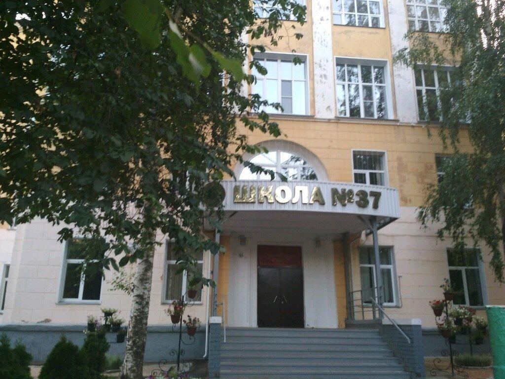 37-ую школу из Кирова отметили на федеральном уровне