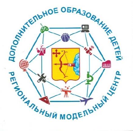 «Полезные памятки по использованию сертификата»