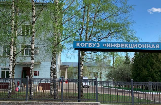 Сразу 84 новых случая COVID-19 выявлены в Кировской области