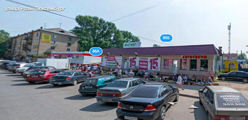 На Октябрьском рынке в Кирове собирают подписи в прокуратуру