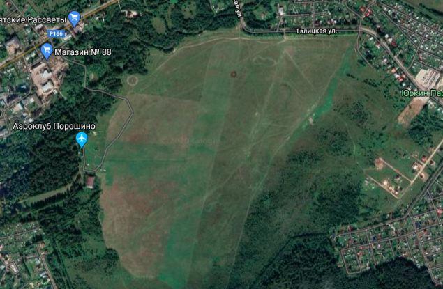 Где в Кирове построят новый аэродром?