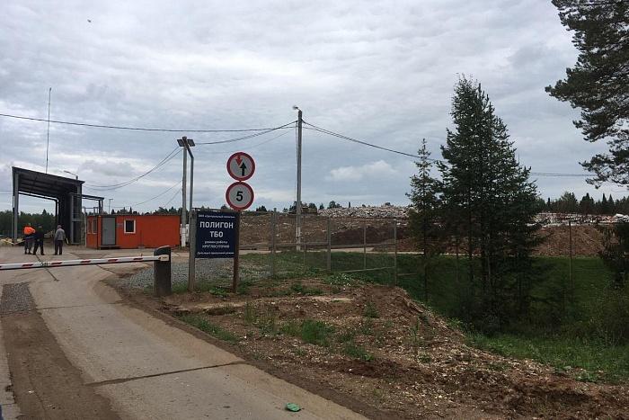 Отходы из Кирова начали принимать на трех резервных полигонах