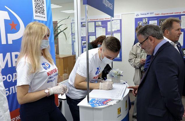 Попытка номер два. В Кирове снова собирают подписи за звание «Город трудовой доблести»