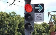 Демонтаж экспериментальных дорожных знаков привел к колоссальным пробкам