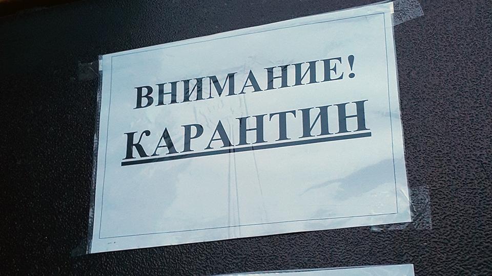 Карантинные ограничения в Кировской области продлили до 1 октября