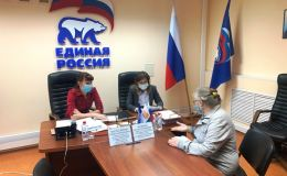 Вопросы по организации здравоохранения рассмотрели в региональной общественной приемной партии «Единая Россия»