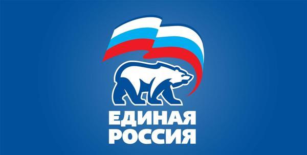 В Кировской области завершился единый день голосования