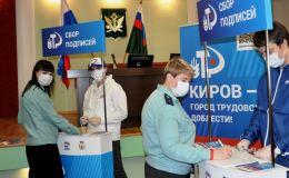 Судебные приставы Кирова поддержали инициативу ветеранов по присвоению областному центру звания «Город трудовой доблести»