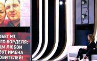 Жительнице Кирова организовавшей бордель вынесен приговор