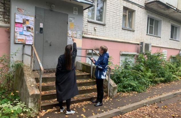 Накануне подачи тепла в жилые дома активисты партийного проекта «Единой России» провели мониторинг общественного мнения