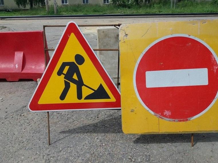 Движение по улице Милицейской временно ограничено
