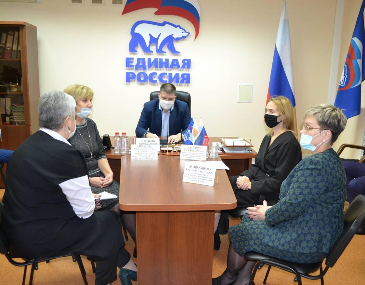 «Единый день приема родителей дошкольников» провели в региональной общественной приемной «Единой России»