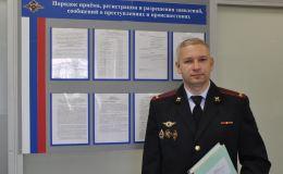 Александр Перевощиков о том, как обратиться гражданам в органы внутренних дел с заявлениями о преступлениях и правонарушениях