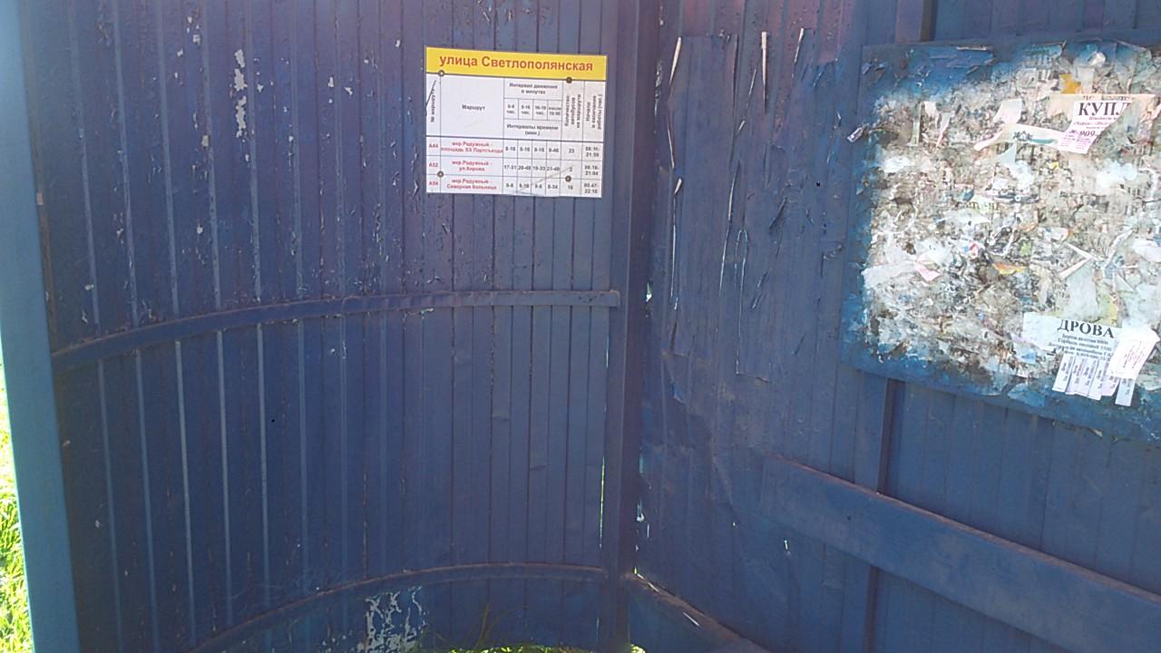 Кировчанин добивается нормального ремонта автобусной остановки