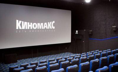 Проверка слуха: Киномакс уходит из Кирова?