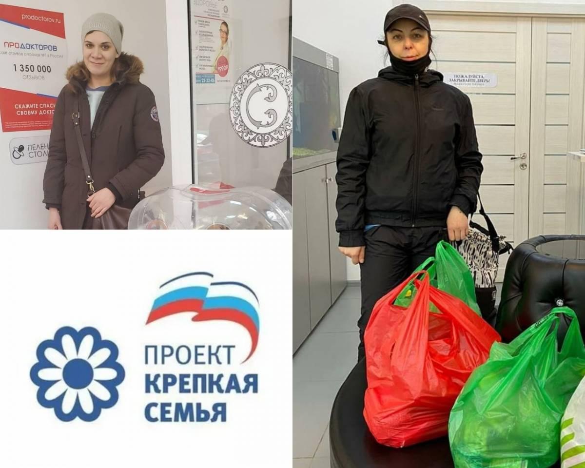 Традиционная благотворительная акция проекта «Крепкая семья» прошла в Кирове