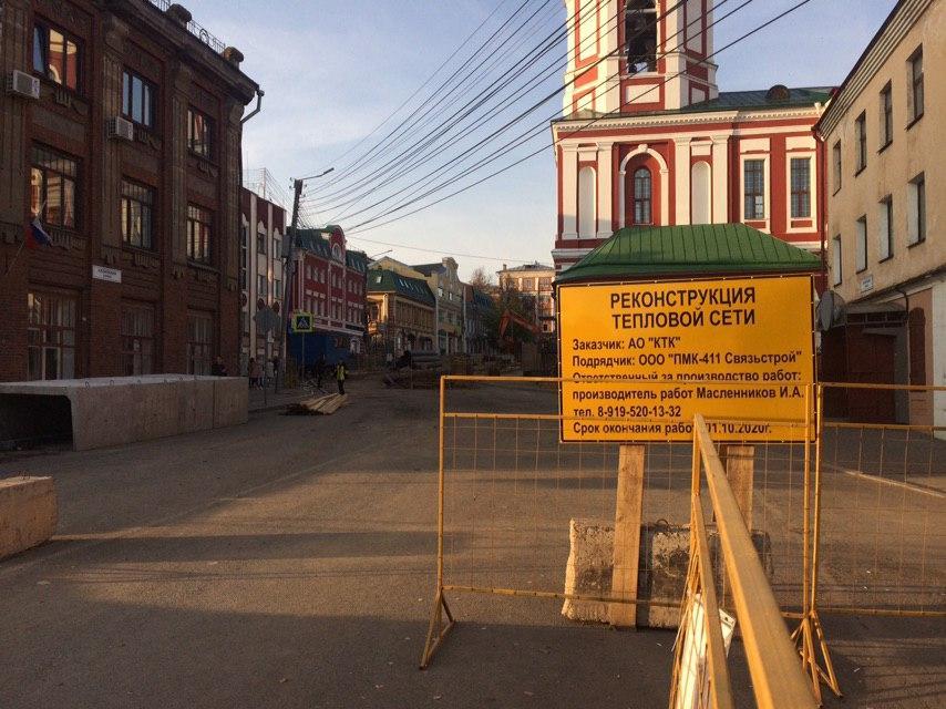 Движение по улице Казанской будет перекрыто еще на две недели из-за коммунальных раскопок