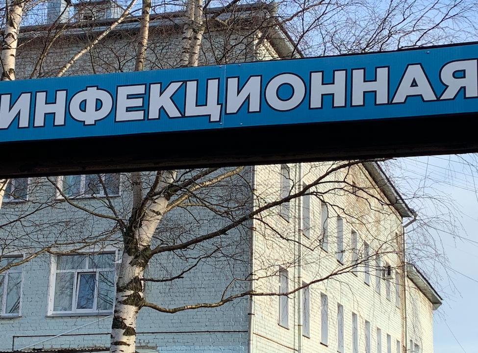 В Кировской области 103 новых случая заболевания коронавирусом