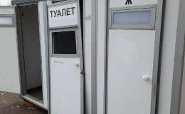 Вандалы раскурочили общественный туалет на набережной Грина