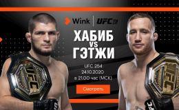 Самый ожидаемый бой с Хабибом Нурмагомедовым правильно смотреть на канале UFC ТВ в Wink