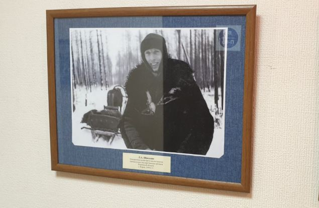 «Фоторепортаж из прошлого» в объективе Леонида Александровича Шишкина