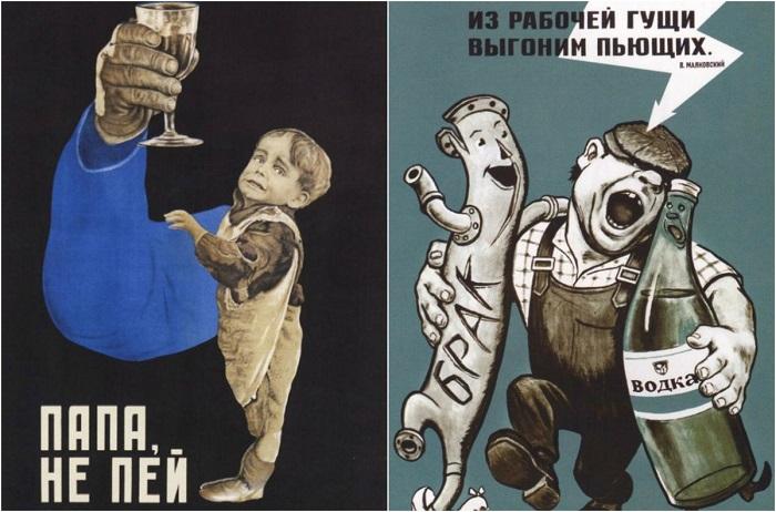 """Киров в газетах 50-летней давности. """"Зачем ты, папа, пьешь?"""""""