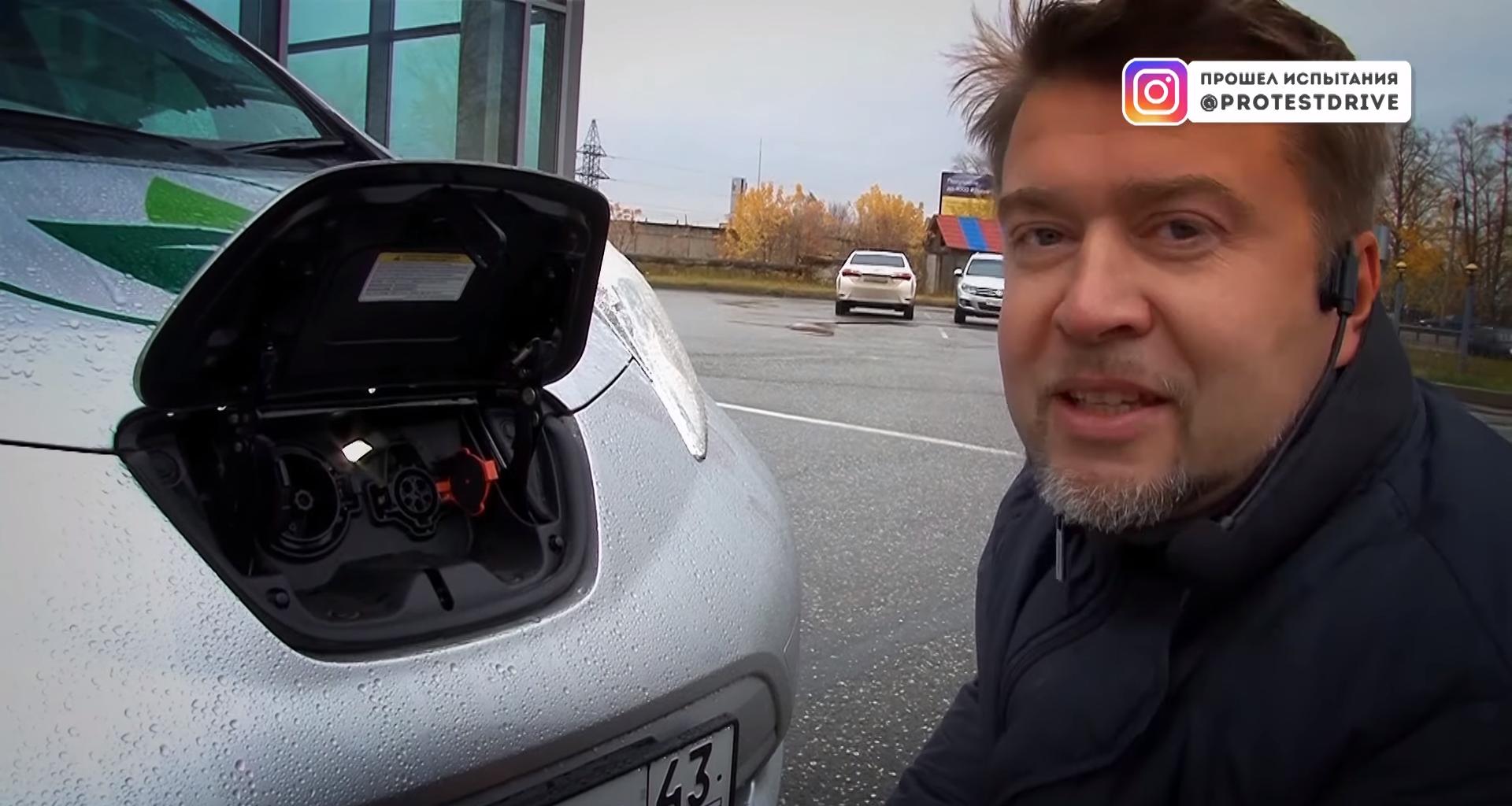 Обзор Виталия Трейдена на Nissan Leaf - как покажет себя электромобиль в кировскую осень?
