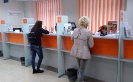 Клиентский офис «ЭнергосбыТ Плюс» в Оричах переходит на режим приема по предварительной записи